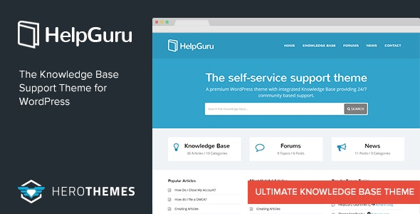 HelpGuru 1.7.4 - A Self-Service Knowledge Base WordPress Theme