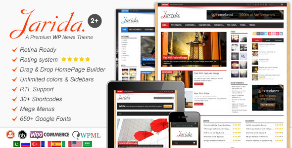Jarida 2.4.8 - Responsive WordPress News, Magazine, Blog