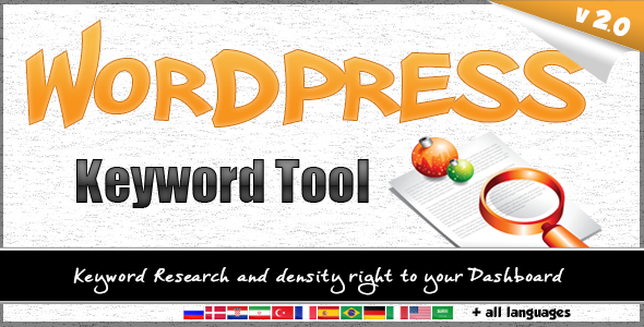 Wordpress Keyword Tool Plugin 2.3.3