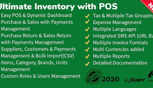 Ultimate-Inventory-with-POS-Nulled-Download